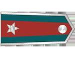 Výložky vrchního strážmistra četnictva z let 1937-39.