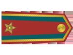 Výložky štábního kapitána četnictva z let 1930-37.