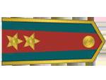 Výložky majora četnictva z let 1937-39.